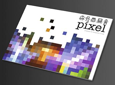 Melibel Serie Pixel